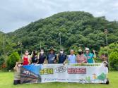 2021 농어촌종합지원센터 정책실-체험휴양마을전북협의회 농촌봉사활동